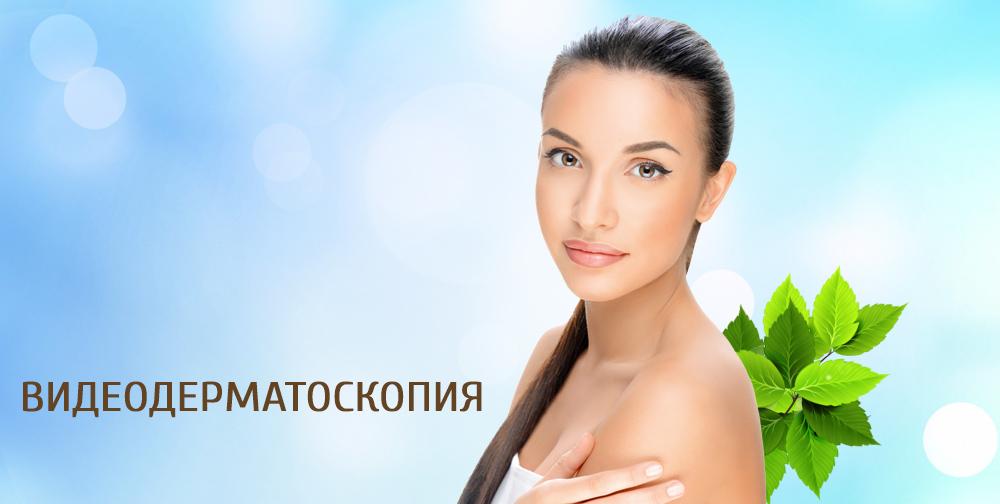 Волгоград 28 поликлиника ревматолог